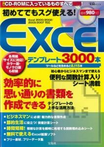 excelcdrom1