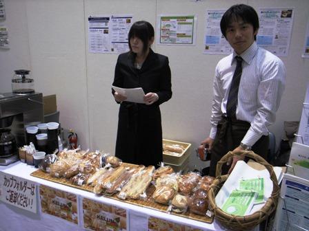 このパンは毎週水曜日お昼に販売しています