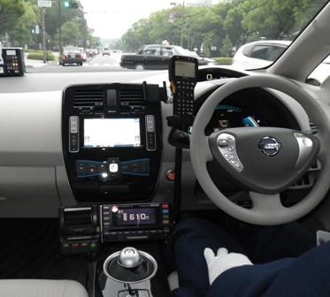 広島に一台の電気自動車のタクシーに乗りました